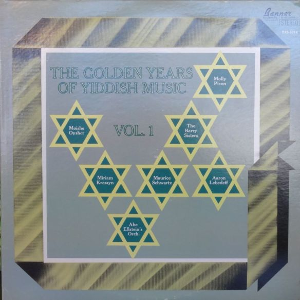 GoldenYearsYiddishMusic
