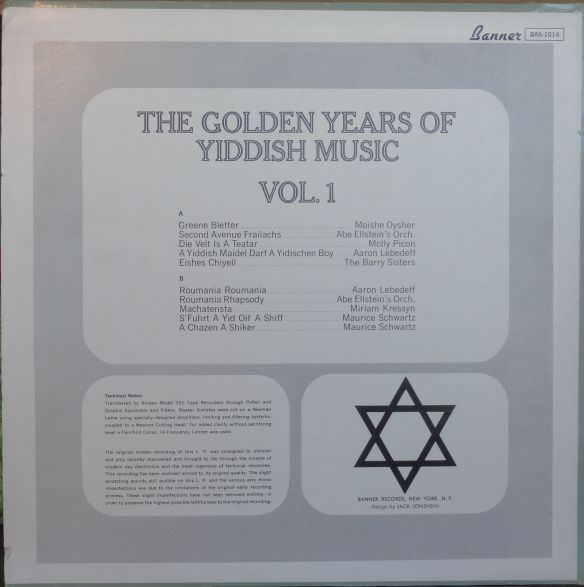 GoldenYearsYiddishMusic_Back