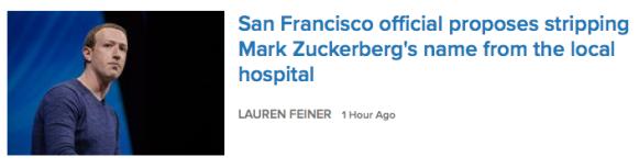 Zuck Hospital