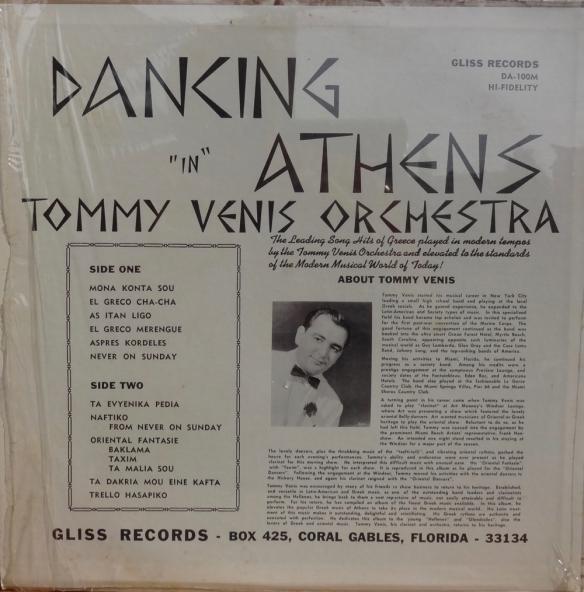 TVenus_DancingInAthensB