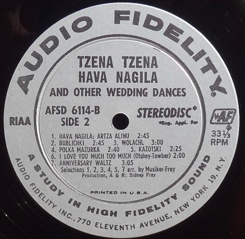 TzenaTzena_2