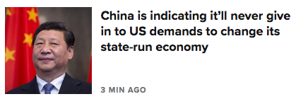 China_Never