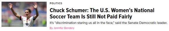 Schumer_Shameless