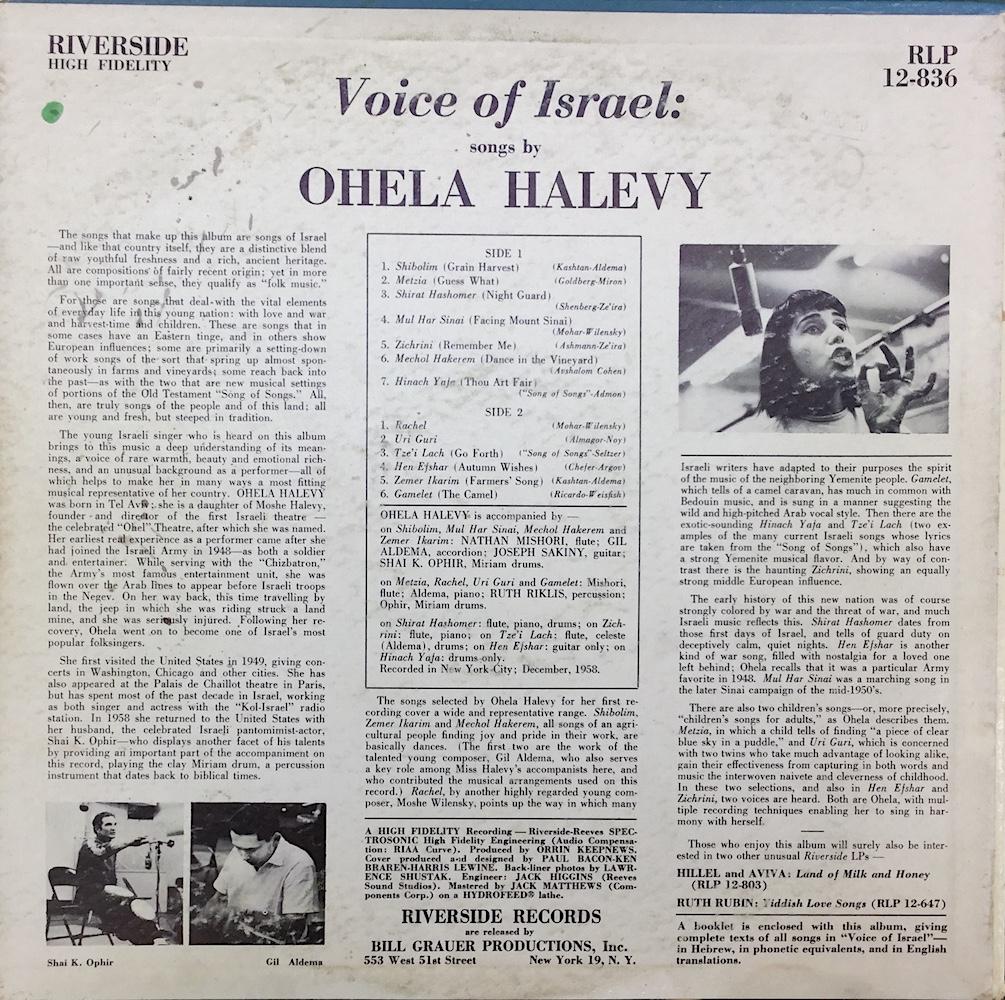 OhelaHalevy_VoiceOfIsraelB