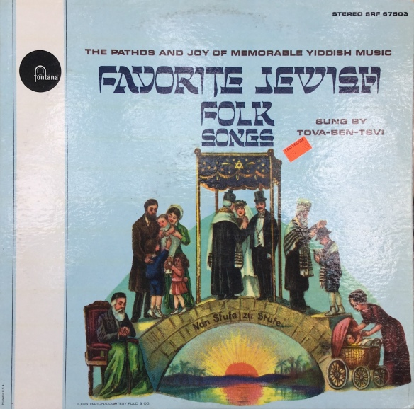 FavoriteJewishFolksongs