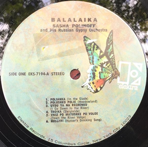 SPolinoff_Balalaika_Side1