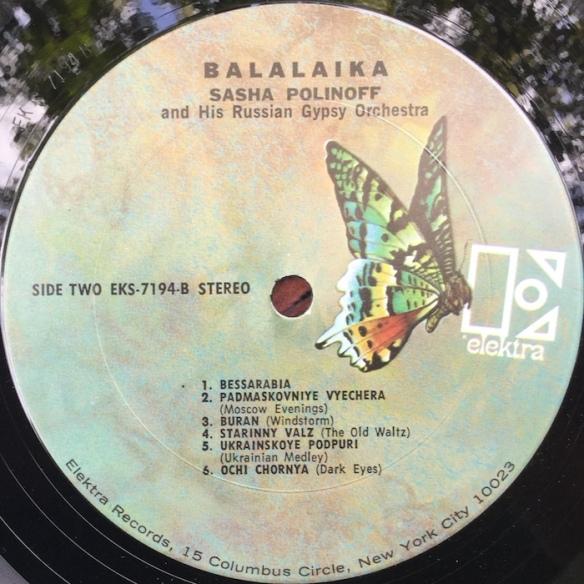 SPolinoff_Balalaika_Side2
