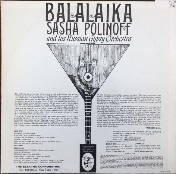 SPolinoff_BalalaikaBack