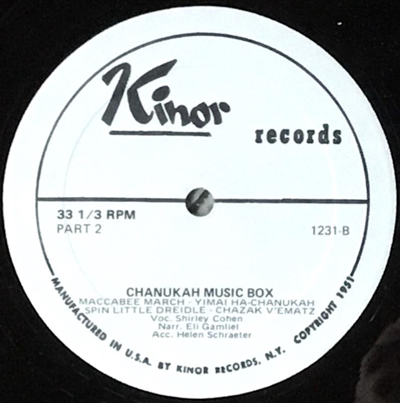 ChanukahMusicBoxSide2