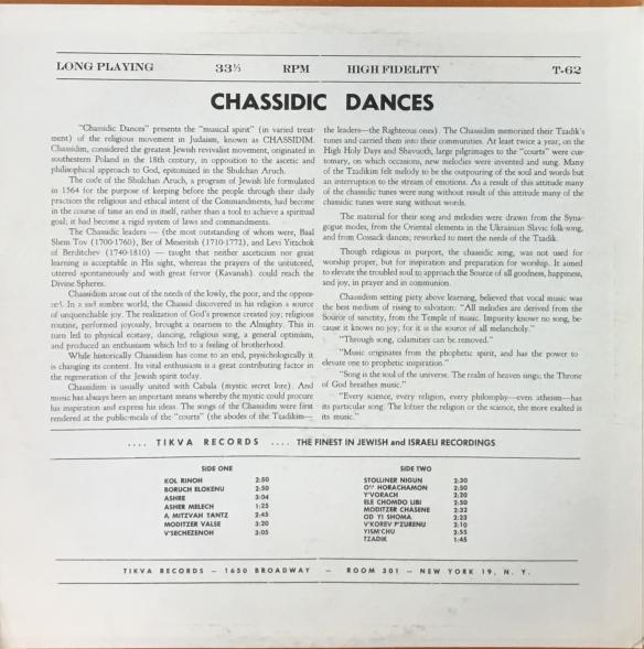 ChassidicDances_TikvaBack