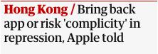 HongKong_Apple