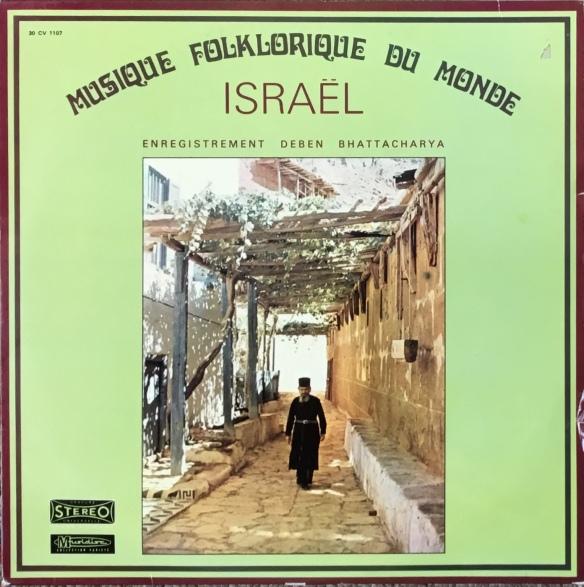MusiqueFolkloriqueDeIsrael