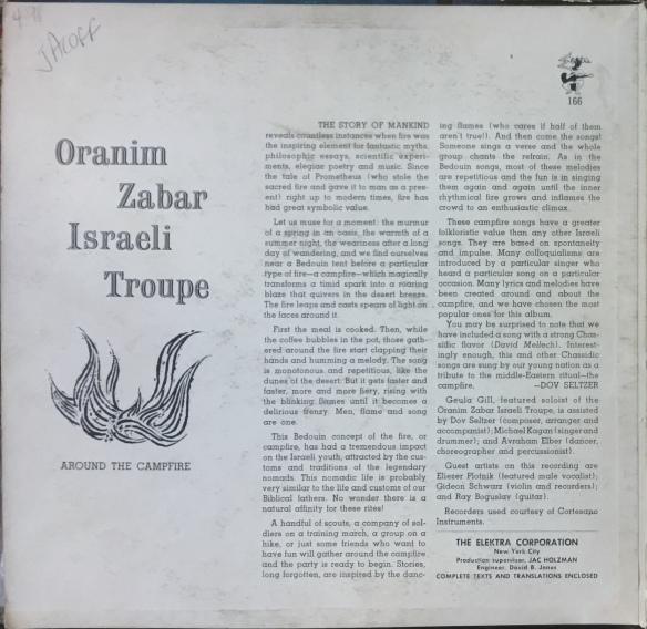 OranimZabar_IsraeliTroupeBack