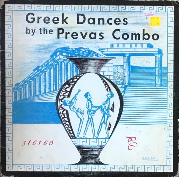 PrevasCombo_GreekDances