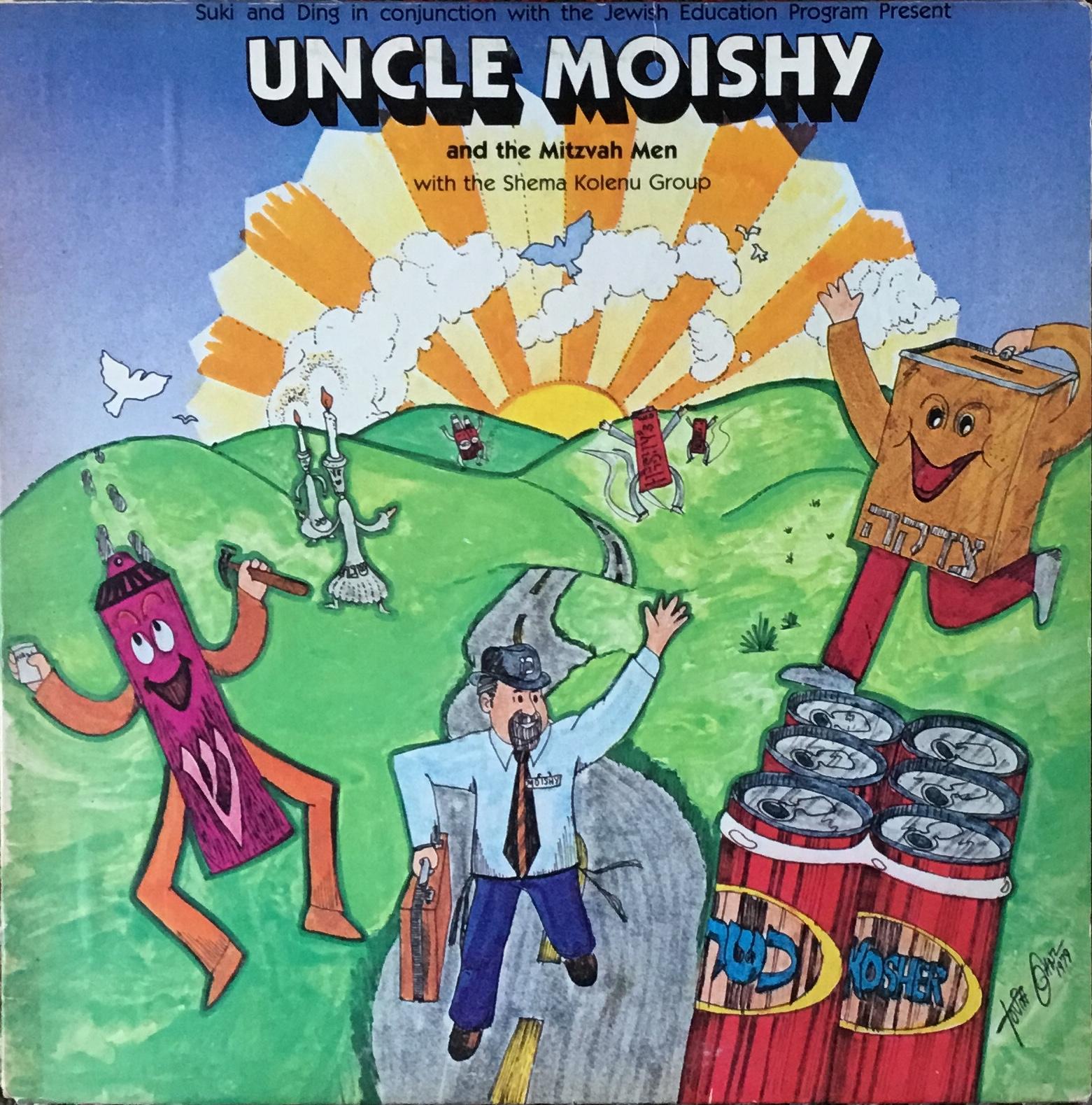UncleMoishy